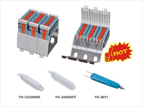 Integrated Splitter Block BRCP-SP 48 Ports IDC